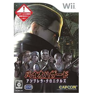 Amazon.co.jp: <b>バイオハザード アンブレラ</b>・<b>クロニクルズ</b>: ゲーム