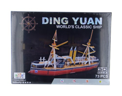 3D Puzzle World's Classic Ship Ding Yuan 73pcs