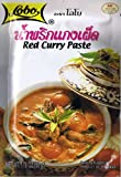 Lobo Red Curry Paste wholesale x 6 packs (6 packs x 50 g.) 100% Natural Thai Product