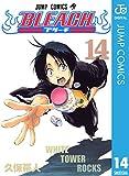 BLEACH モノクロ版 14 (ジャンプコミックスDIGITAL)