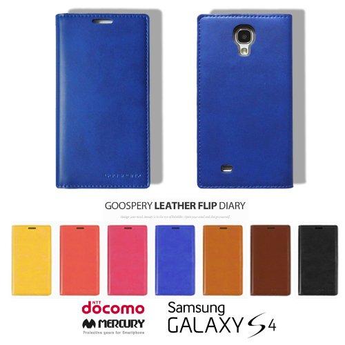 2点セット GALAXY S4 MERCURY LEATHER ダイアリー デザイン フリップ カバー ケース カード 収納機能 ワンセグ対応 ワンセグアンテナ対応 高級 牛革 レザー 調 ( docomo Galaxy S4 SC-04E / Samsung Galaxy S IV 2013年モデル 対応 ) ギャラクシー エスフォー ケース ドコモ カバー ジャケット Flip Cover Case + 液晶保護フィルム1枚 (プレゼント)  Luxury Blue ( 青 青色 ブルー )  1308034