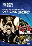 Rugby World Cup 2011 - The Official Review [DVD]