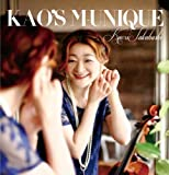KAO'S M-UNIQUE