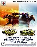 GI Jockey 4 2007 (w/ Winning Post 7 2007 Premium Pack)[Japanische Importspiele]