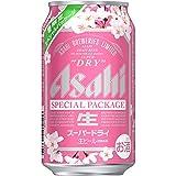アサヒ スーパードライ スペシャル パッケージ 350ml×24本