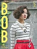 月刊BOB 2015年2月号