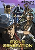 EXILE GENERATION SEASON1 SPECIAL BOX [DVD]