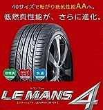 LE MANS4 LM704 165/50R15 73V