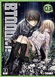 echange, troc Jun'ya Inoue - Btooom !, tome 3