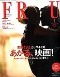 FRaU (フラウ) 2009年 01月号 [雑誌]