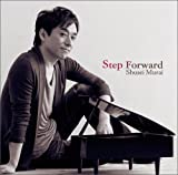 Step Forward/村井秀清