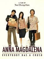 Anna Magdalena (English Subtitled)