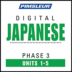 Japanese Phase 3, Unit 01-05 Audiobook