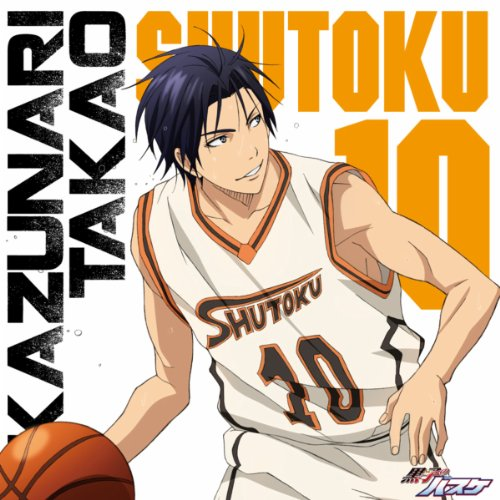 TVアニメ「黒子のバスケ」 キャラクターソング SOLO SERIES Vol.5 F.O.V.
