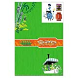 Dark Horse Deluxe Stationery Exotique: Shag's Tiki (1569717729) by Shag