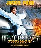 アクシデンタル・スパイ Blu-ray