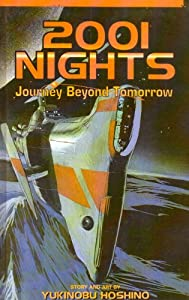 2001 Nights: Journey Beyond Tomorrow by