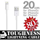Lightning - USBケーブル 20cm[IOS7.1動作確認済み]iPhone5S/iPhone5C/iPhone5対応!断線しにくいタフネスケーブル。データ通信(iTunesとの同期)・充電兼用ライトニングケーブル。