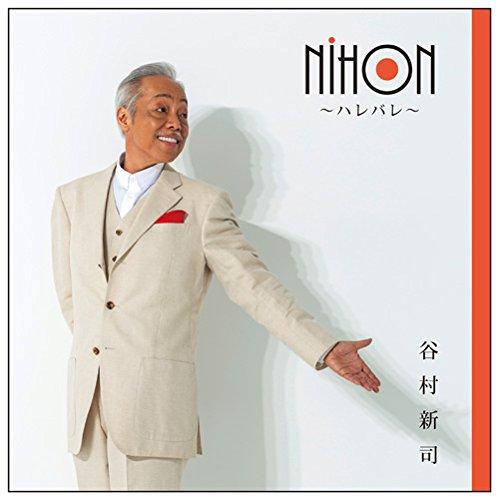 NIHON ~ハレバレ~