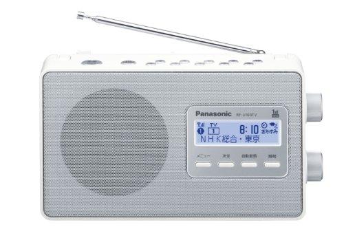 パナソニック FM/AM ワンセグTV音声 3バンドレシーバー ラジオ ホワイト RF-U100TV-W