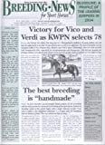 Breeding News for Sport Horses