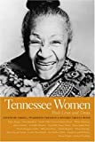 img - for Tennessee Women: Their Lives and Time, Vol. 1 (Southern Women: Their Lives and Times Ser.) book / textbook / text book