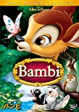 バンビ [DVD]