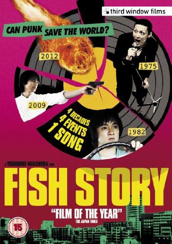 Fish Story [DVD] [2009] [UK Import]