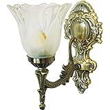 Al Noor Metal & Glass Wall Light (White & Golden)