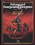 Tales of the Outer Planes (Advanced Dungeons & Dragons, Module OP1)