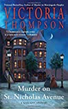Murder on St. Nicholas Avenue <br>(A Gaslight Mystery) by  Victoria Thompson in stock, buy online here