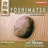 Symphonie N 4 - Concerto Pour Trombone - Atom Hearts Club Suite N 1