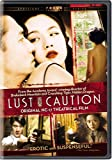 Lust, Caution (Widescreen Edition) (2007)