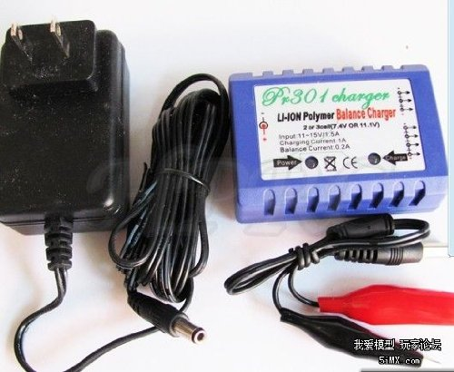 Li-po Balance Charger for 11.1V Parrot AR.Drone 1.0 2.0 Upgrade Battery Charger for 7.4v & 11.1v Li-Polymer Battery