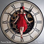 Future Strike【通常盤】