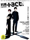 別冊+act. Vol.19 (2015)―CULTURE SEARCH MAGAZINE (ワニムックシリーズ 215)