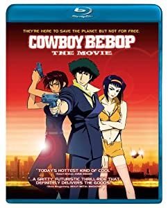 Cowboy Bebop: The Movie [Blu-ray] from IMAGE ENTERTAINMENT