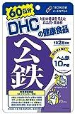 DHC 60日ヘム鉄 120粒(41.6g)