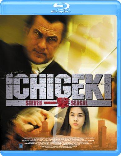 ICHIGEKI 一撃 [Blu-ray]