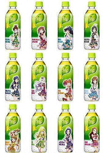 アイドルマスター生茶 デザインボトル 全12種類セット