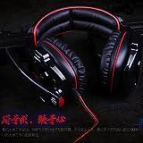 Sades Sa-903 7.1 Sound Effect USB Gaming Headset Headphone Earset Earphone with Microphone Black / Red
