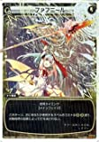 ウィクロス ファフニール(パラレル) インフェクテッドセレクター(WX-04)/シングルカード