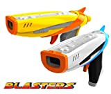 Space Blaster Toy Gun for Wii/Wii U Game Controller. White & Yellow 2 Blasters for .99!
