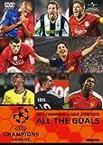 UEFAチャンピオンズリーグ2008/2009 ザ・ゴールズ [DVD]