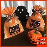 【プチギフト】 ハロウィンクッキー (ハートクッキー 6枚) ハロウィン限定商品
