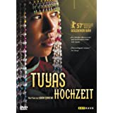 Tuyas Hochzeitvon &#34;Nan Yu&#34;