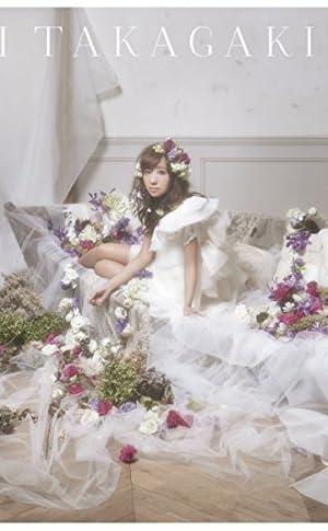 愛の陽(初回生産限定盤)(DVD付)