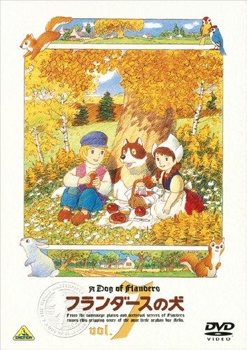フランダースの犬 vol.7 [DVD]