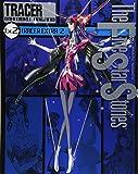 ファイブスター物語 トレーサー Ex.2 (ニュータイプ100%コミックス)