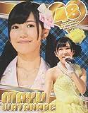 AKB48 【渡辺麻友】 2013年度版A3カレンダー